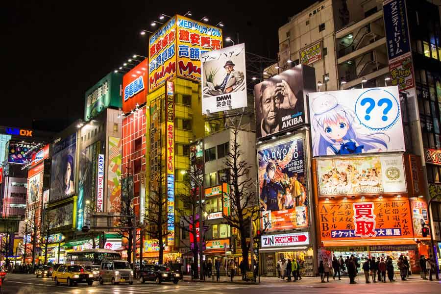 Akihabara Tokyo night photo