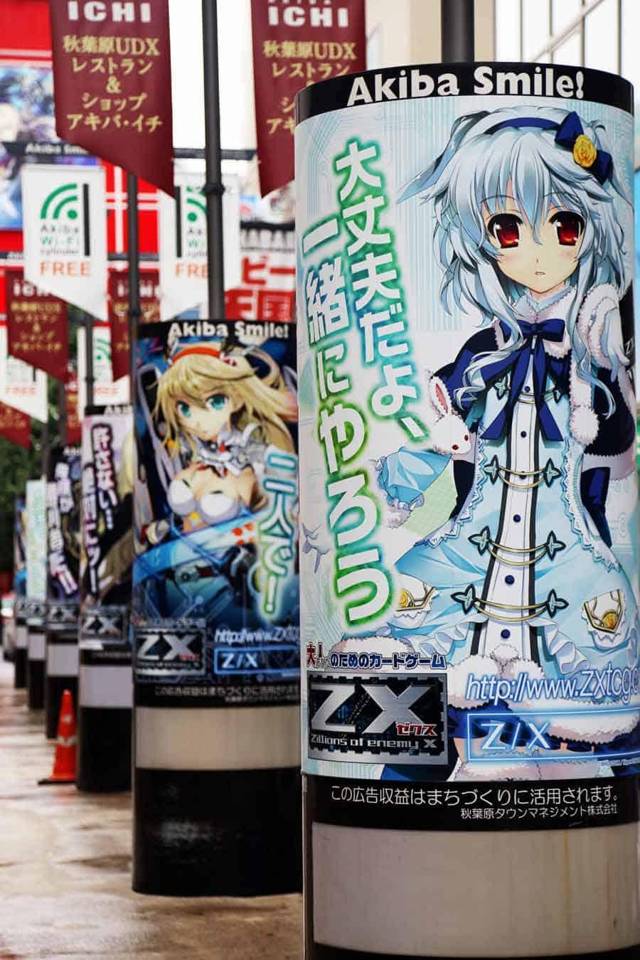 Anime billboards Akihabara Tokyo